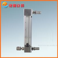 LZB-6WB玻璃轉子流量計廠家直銷