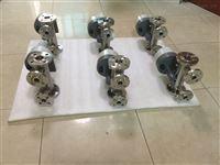 智能隔爆型金属管浮子流量计优质供应商