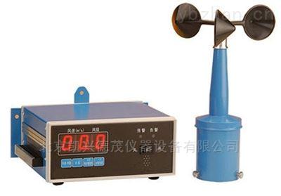 FYF-2天津风速告警仪光电式三杯风速传感器