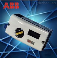 ABB智能阀门定位器V18345-1021420001