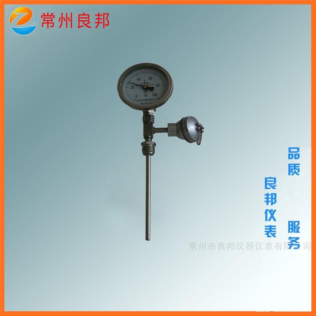 厂家直销工业不锈钢双金属温度计WSS报价