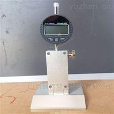 STT-950便携式标线厚度测定仪