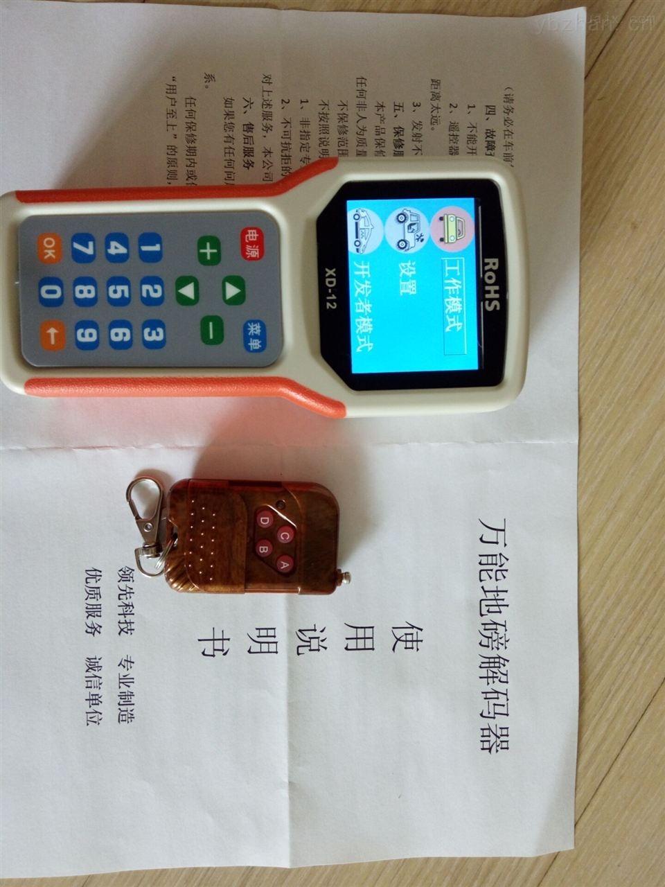 铁岭电子地磅控制仪器