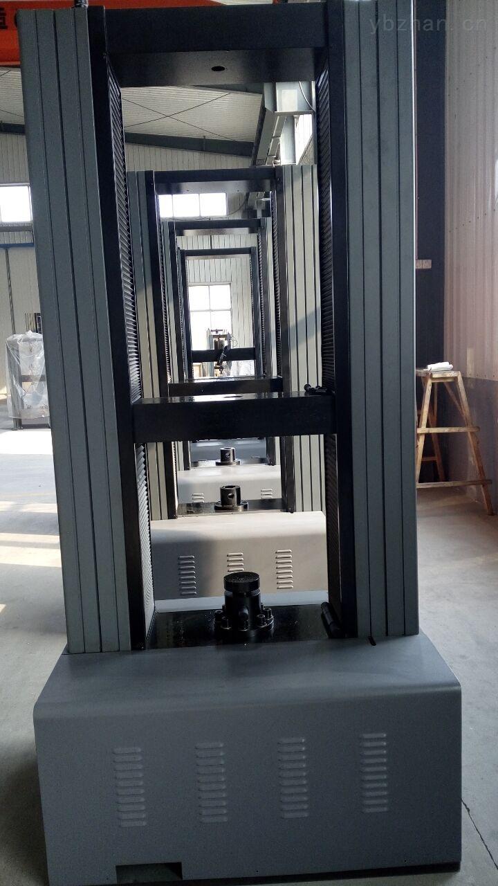 弹性垫层低温静刚度试验机