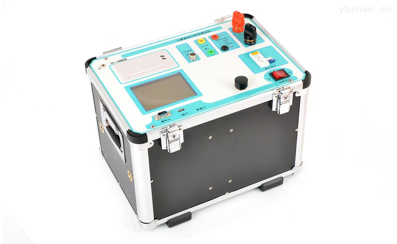 CT互感器综合特性测试仪
