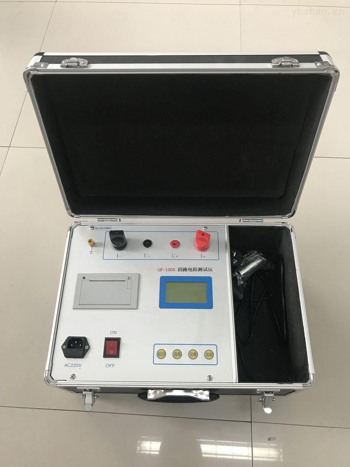 开关接触电阻测试仪100A