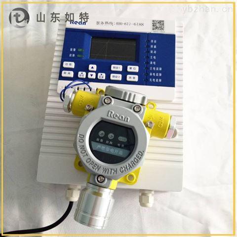 核电厂水合肼泄漏报警器实时监测浓度报警仪