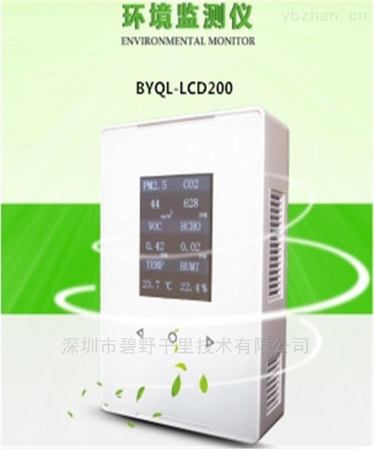 BYQL-XD100-甲醛室內空氣污染檢測儀有現貨