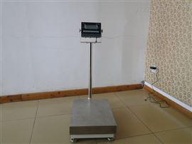 TCS-YHF防爆平台秤,200KG计重电子台秤