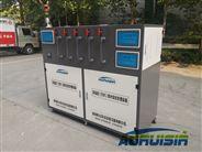 奥瑞斯大学化学实验室废水处理节能设备