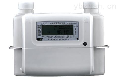 民用IC卡超声波燃气表