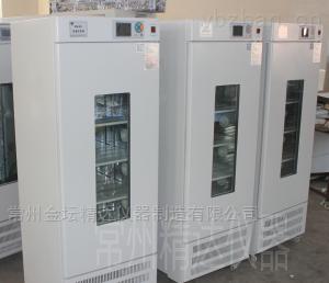SHP -300-生化培養箱生產廠家