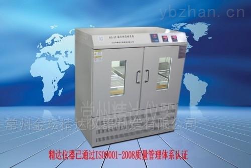 BS-1E\2F-數顯恒溫振蕩培養箱價格