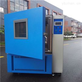 KM-GDJS-100大容量节能高低温交变湿热试验箱