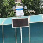 粉塵PM10環境空氣質量揚塵監測儀
