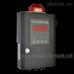 HRP-K6000济南厂房天然气泄漏报警器出厂均价