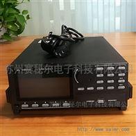 SMR3541X多路直流电阻测试仪 48路测量仪