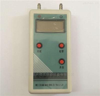 SYT-2000北京数字式微压计压差计差压表正压负压仪