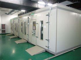 湖北步入式恒温老化房高低温实验室设计安装