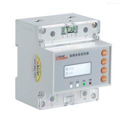 AAFD-40安科瑞AAFD-40故障电弧探测器 故障串联电弧