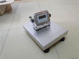 TCS-YH化工厂用落地电子称,不锈钢1000KG台称