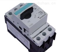 3rv1021-4ba10西门子电机保护断路器3RV1021-4BA10