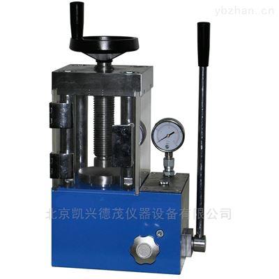 KD-15北京一体式不漏油压片机实验室带模具