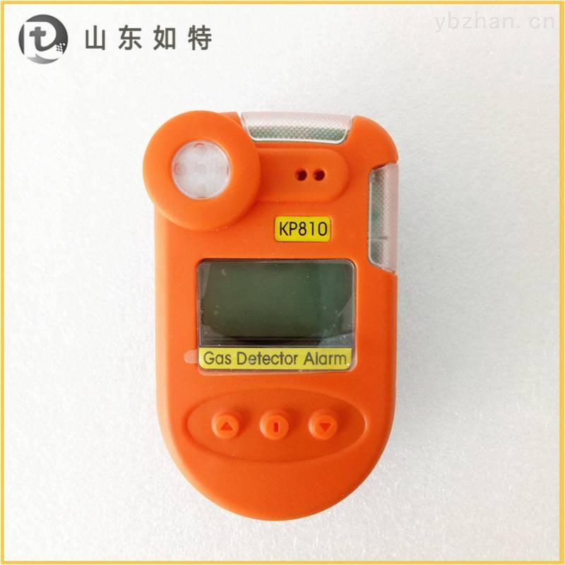 柴油气体检测仪kp810柴油检测报警仪