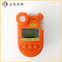 便携式氟化氢气体检测仪kp810型
