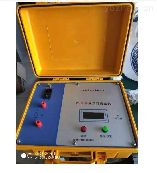 XC-B全自动电力变压器消磁机