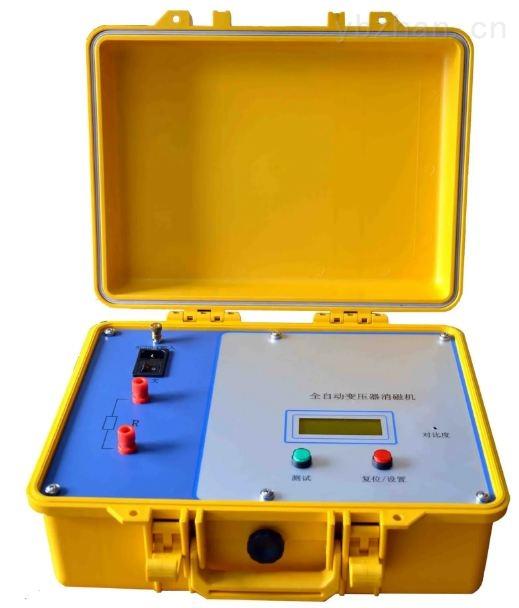 SGXC-501B全自动变压器消磁机