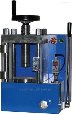 KD-60北京小型油压制片机陶瓷粉末铁粉矿物粉压制