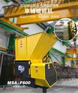 MSA-F600废弃木头边角料破碎机组成