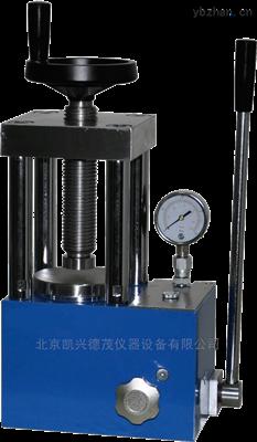 SYP-15B现货北京小型红外粉末压片机一体式带模具
