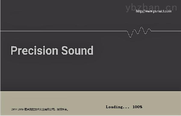 3425A-深圳市精声测控扬声器听音机扫频仪
