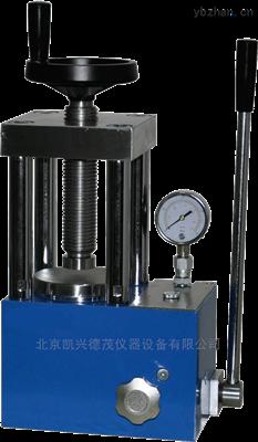 SYP-5B北京小型手动粉末压片机实验室制压机