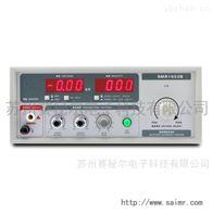 铅酸蓄电池极板短路测量仪SMR1653/B/B-6