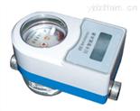 天津智能水表-IC卡純凈水水表(射頻卡)