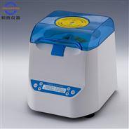 MPC2800微孔板离心机 2200~2800Rpm