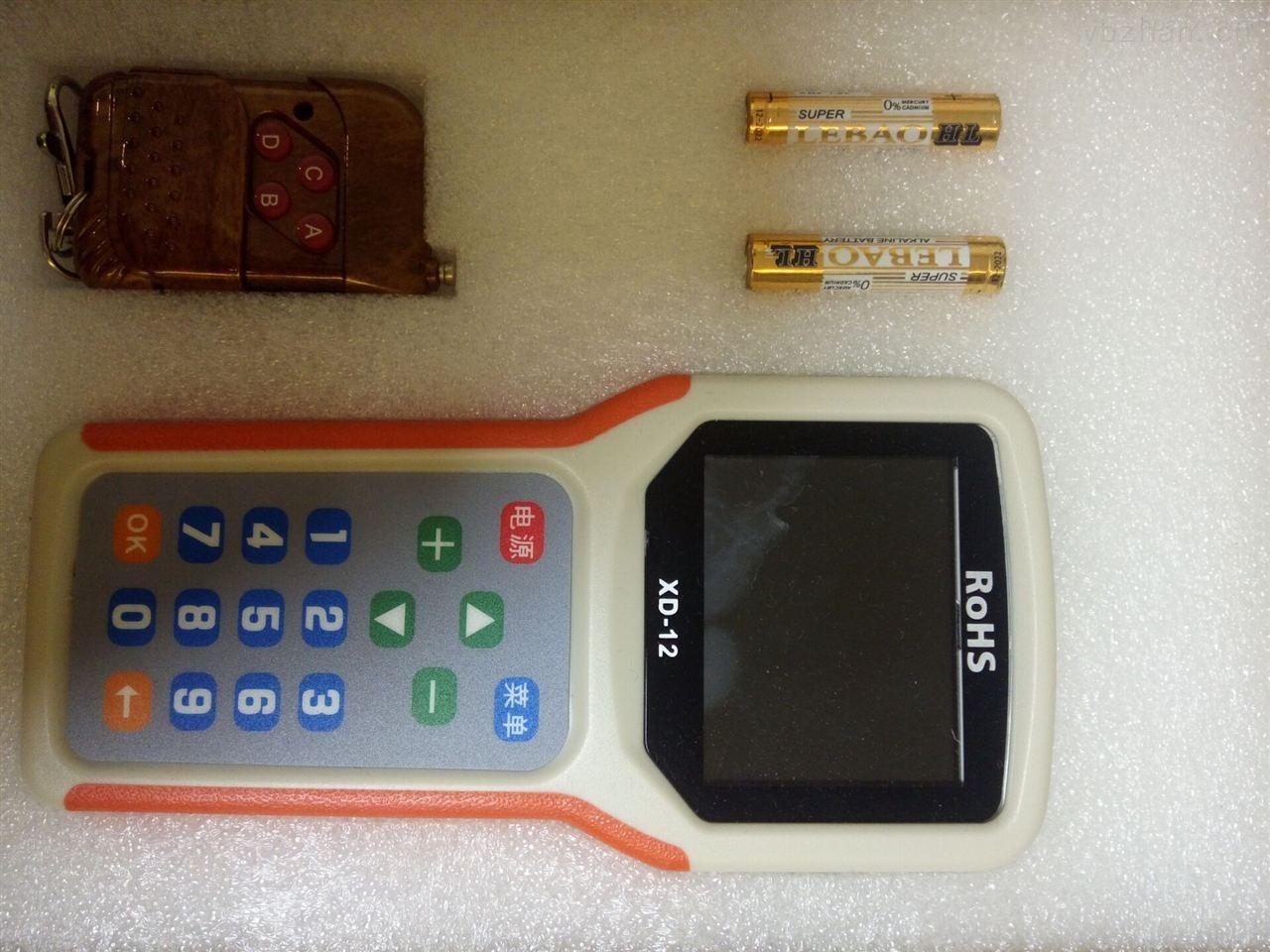 绍兴电子秤遥控器