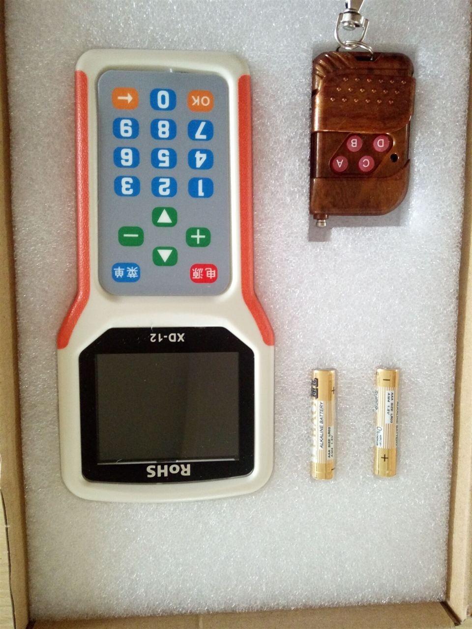 六安电子秤遥控器