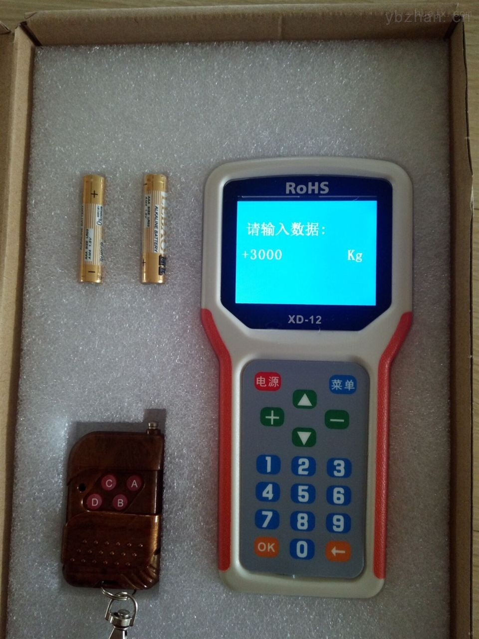 桂林地秤遥控器