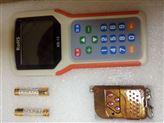 無線通用電子稱解碼器