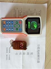 广州电子磅解码器