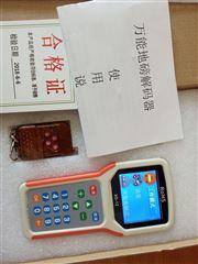 重庆电子磅解码器