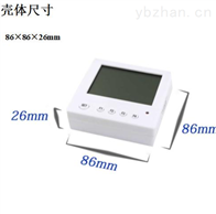 RS-WS壁挂液晶模拟量型温湿度变送器