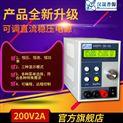 0-2A直流電源價格