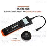 HRP-BJ10化工行业用可燃气体检漏仪