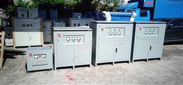 广州市三相380v变200v变压器厂家100台现货