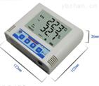 溫濕度記錄儀糧倉智能監控系統方案